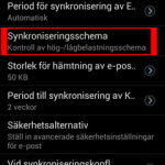 3.2syncschema
